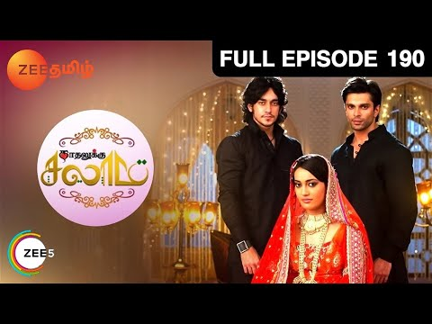 Kaadhalukku Salam - Episode 190 - July 18, 2014