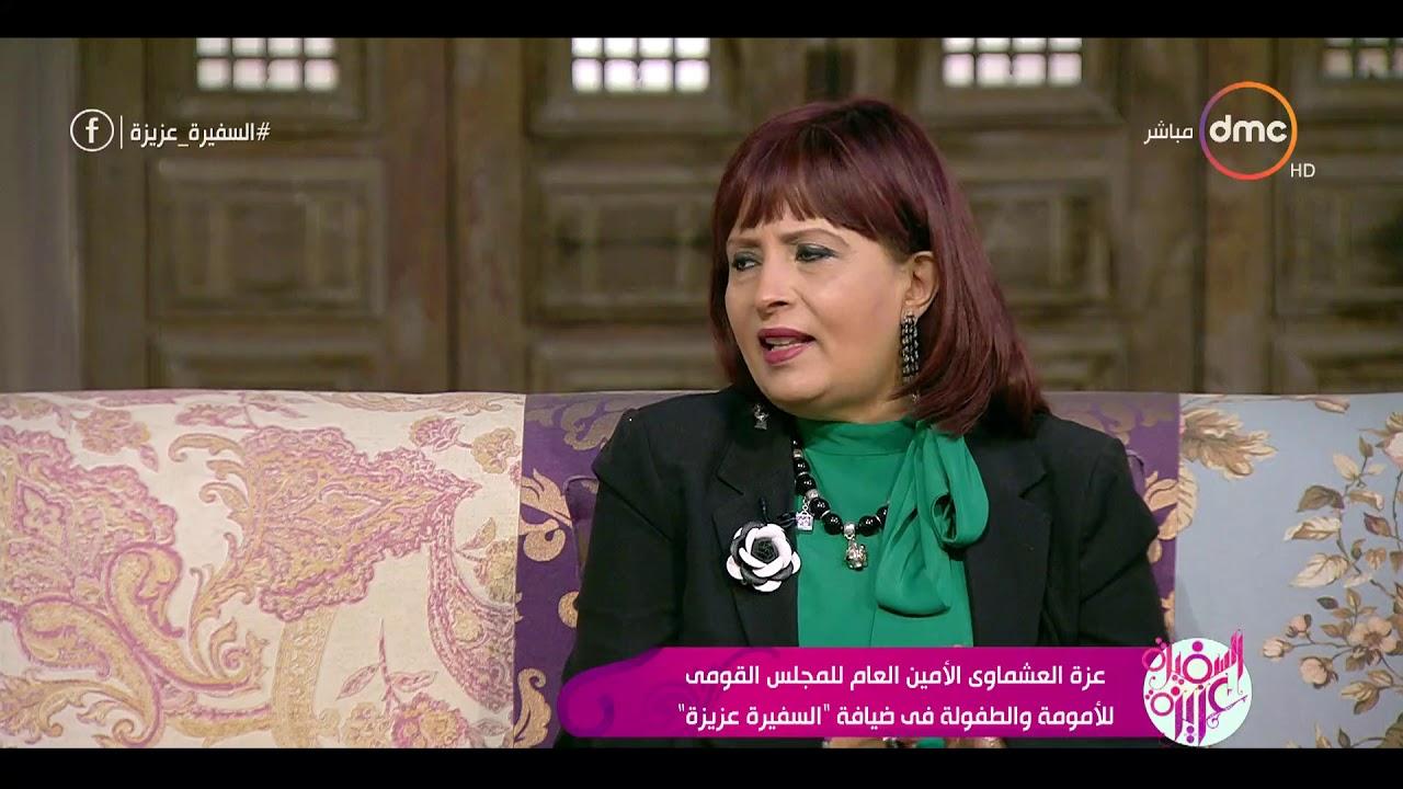 السفيرة عزيزة  - أكبر التحديات التي يواجهها المجلس الأعلى للطفولة والأمومة