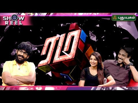 Interview with Rum Movie team in Showreel   25/02/2017   PuthuyugamTV