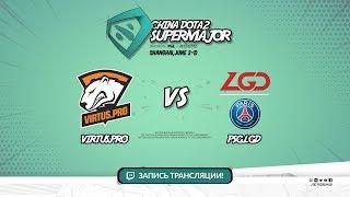 Virtus.pro vs PSG.LGD, Super Major, game 2 [Maelstorm, Inmate]