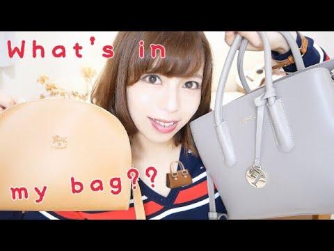 私の鞄の中身紹介❤️お仕事用、遊びに行く用👜❤️What's in my bag??🌟 видео