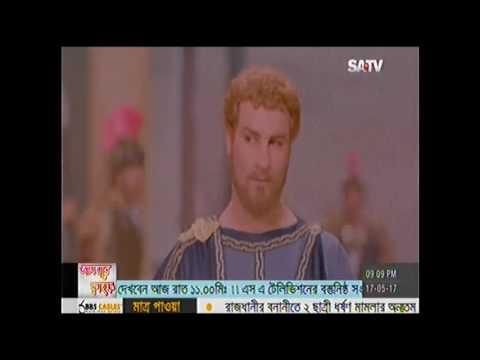 Video হাতিম বাংলা ভাষায় .. Hatim tai bangla dubbing EP 170 download in MP3, 3GP, MP4, WEBM, AVI, FLV January 2017