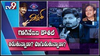 Kaushal reacts to Babu Gogineni article about Kaushal army - TV9