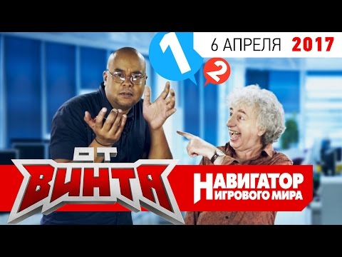 ОТ ВИНТА: Nintendo Switch