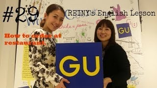 【海外に行ったら使う頻度が高いこと間違いなし!!】レイニー先生と英語でのレストランでオーダーの仕方を学びましょう!