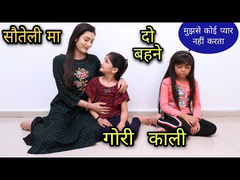 सौतेली माँ ने बच्ची पर ढाया कहर | Ep- 5 | Masoom Ka Dar | Hindi Moral stories | Tushar Sonvane