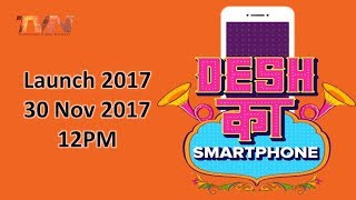 Desh Ka Smartphone by MI. Live Event of Launch Smartphone . it may be Redmi Note 5 on 30/11/17 12pm