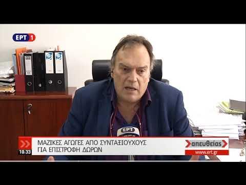 Νεφελούδης: Να μην σπεύδουν οι συνταξιούχοι σε μαζικές προσφυγές-Δεν έχει τελεσιδικήσει το θέμα