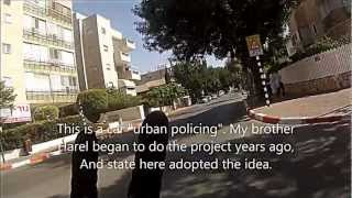 Rehovot Israel  City pictures : Part 2 העיר רחובות. Photo streets of : The city Rehovot . Israel.