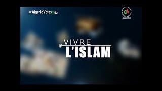Vivre l'Islam du 26-12-2019 Canal Algérie