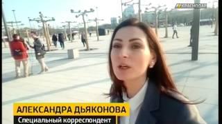 Товарищеский матч сборных на стадионе «Краснодар» завершился со счетом 0:2