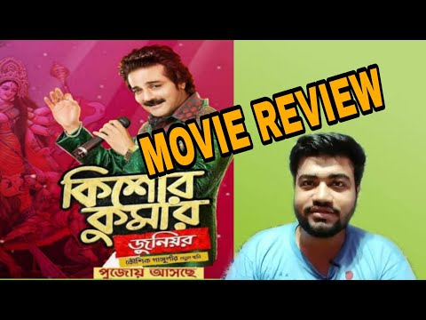 KISHOR KUMAR JUNIOR MOVIE REVIEW