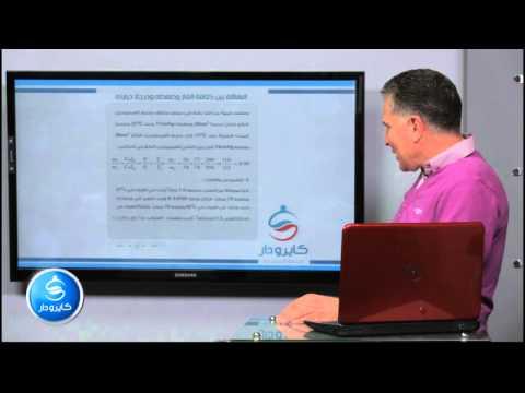 فيزياء - الباب السادس| القانون العام للغازات
