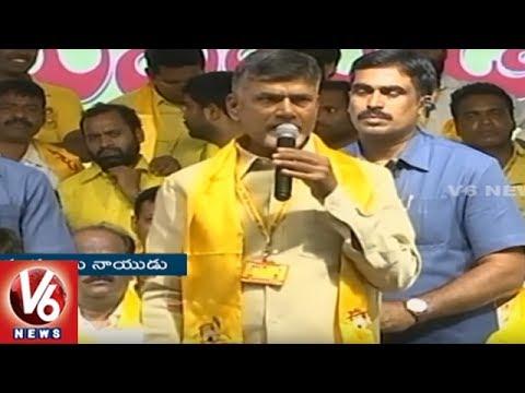 AP CM Chandrababu Jai Telangana Slogans In Mini Mahanadu