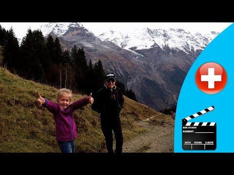 Детская тропа приключений в Альпах, Швейцария. Swiss Kids Tour!