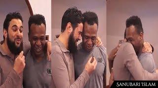 Video MOMEN EMOSIONAL!! ketika SAHABAT menjadi seorang MUALAF MP3, 3GP, MP4, WEBM, AVI, FLV Februari 2018
