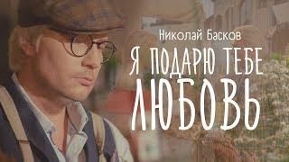 Каста Тебе в прикол (feat. Леонид Климин) retronew