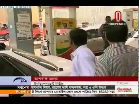 Proposal to cut fuel oil prices (11-02-2016)
