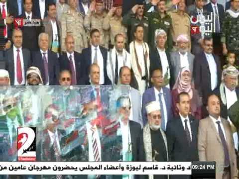 اليمن اليوم 26 3 2017