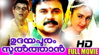 Video Malayalam Full Movie Udayapuram Sulthan | Malayalam Comedy Movie | Dileep,Jagathy Sreekumar Comedy MP3, 3GP, MP4, WEBM, AVI, FLV Juli 2018