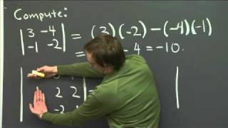 Determinants | MIT 18.02SC Multivariable Calculus, Fall 2010