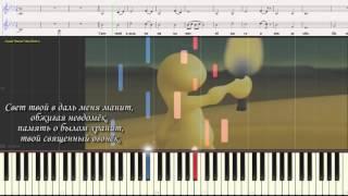 Свеча - Рябкова Валентина (Ноты и Видеоурок для фортепиано) (piano cover)