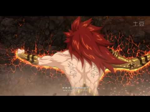 Video Epic Martial Arts Anime Trailer! download in MP3, 3GP, MP4, WEBM, AVI, FLV January 2017