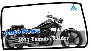 8. MUST WATCH!!!2017 Yamaha Raider Price & Spec
