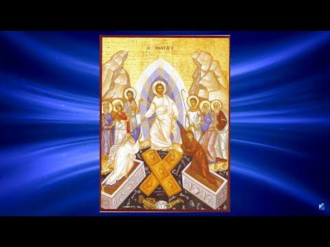 «Свет православия». 24.05.20. 786 выпуск.
