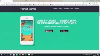 Разработка Landing Page для команды разработчиков мобильных игр и приложений