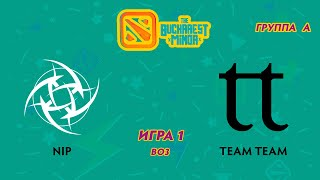 NIP vs TeamTeam (карта 1), The Bucharest Minor | Группа А
