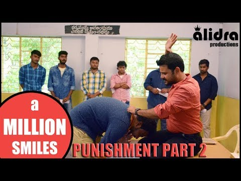 Video Punishment Part 2 || Latest New Telugu comedy short film 2018 || alidra Productions || KKR download in MP3, 3GP, MP4, WEBM, AVI, FLV January 2017