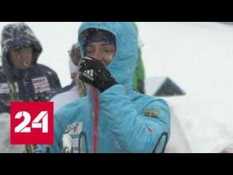 Россию объявили фактически монополистом допинга - Россия 24 - DomaVideo.Ru