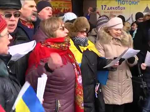 В Днепропетровске снова спели хором.