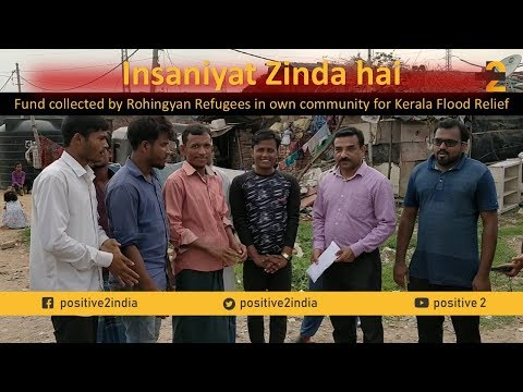 Insaniyat Zinda Hai | Fund Collected By Rohingya Refugees for Kerala