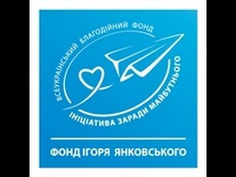 """Фонд Игоря Янковського нагородив юних художників путівками до Дитячого центру """"Артек"""""""