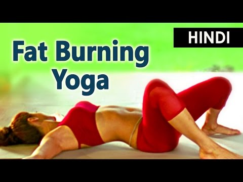 Video Yoga to reduce fatness around stomach - Kativakrasana (Hindi) - Shilpa yoga download in MP3, 3GP, MP4, WEBM, AVI, FLV January 2017