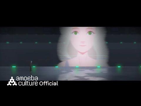 얀키(Yankie), 재이안(Jeian) - 'Glow (feat. 개코)' M/V Teaser