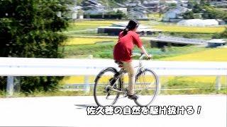 ロード・オブ・ザ 佐久穂町