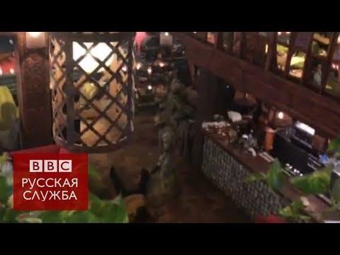 Первые кадры задержания Михаила Саакашвили в Киеве (видео)