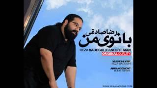 Reza Sadeghi   Banooye Man  Released In 2012
