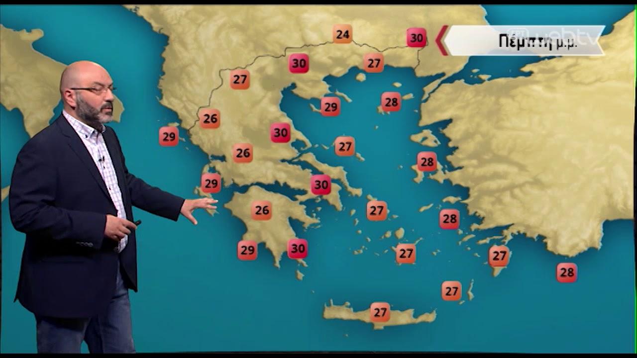 ΔΕΛΤΙΟ ΚΑΙΡΟΥ με τον Σάκη Αρναούτογλου | 05/06/2019 | ΕΡΤ