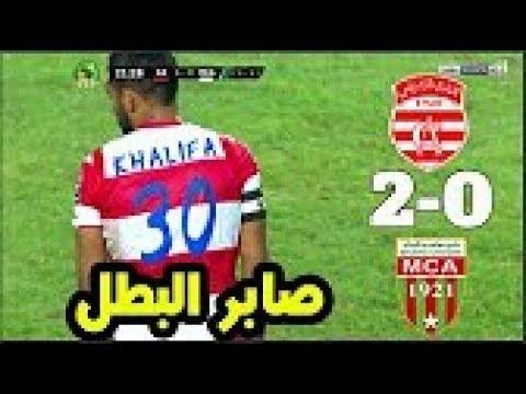 Клаб Африкан - МК Алжир 2:0. Видеообзор матча 24.09.2017. Видео голов и опасных моментов игры