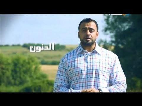 أهل الجنة – الحلقة 10 – الحنون – مصطفى حسني