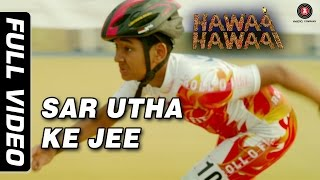 Nonton Sar Utha Ke Ft  Javed Ali Full Video   Hawaa Hawaai   Saqib Saleem   Partho Gupte   Hd Film Subtitle Indonesia Streaming Movie Download