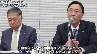 日本精工、社長に内山氏−創立100周年へ新体制で飛躍(動画あり)