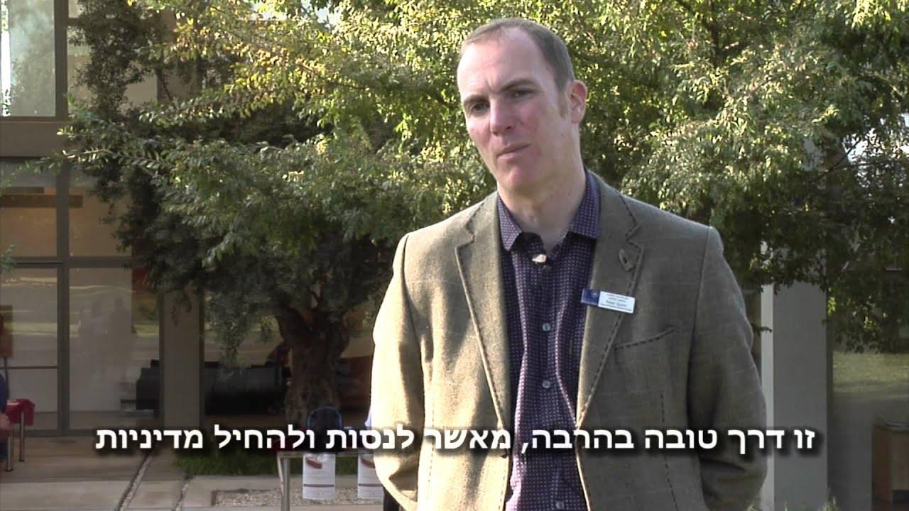 סרט תדמית לקידום הגיוון התעסוקתי בישראל