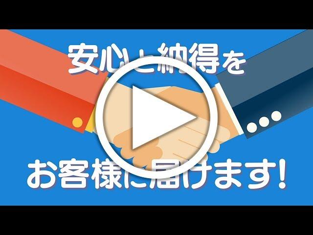 オリックス U-car 那覇店の動画