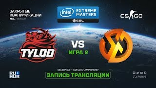 Tyloo vs Signature - IEM Katowice Qual AS - map2 - de_cache [GodMint]