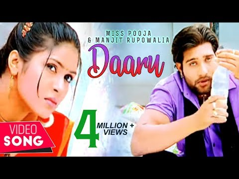Miss Pooja & Manjit Rupowalia - Daaru (Official Video) Album : {Baazi} Punjabi Hits songs 2016